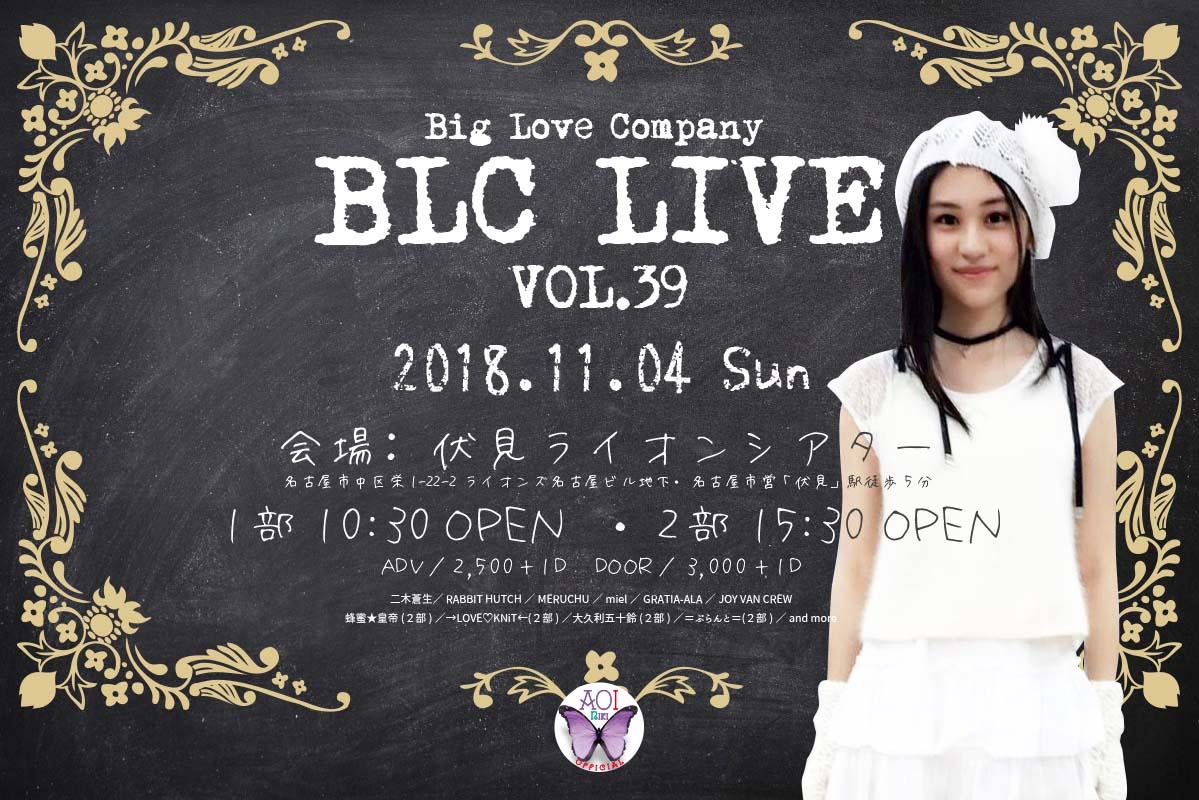 11/04(日)BLC Live vol.39-名古屋